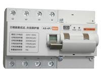 廈門*值的AS-4P三相自復式過欠壓保護器
