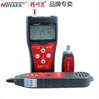 精明鼠NF-300網絡監控*測試儀 尋線器 查線儀 **