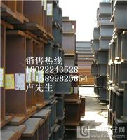 Guangdong where the beam sell cheap / price how