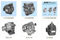 日本YUKEN液壓泵 YUKEN油泵 日本YUKEN油泵