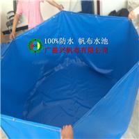 工业帆布水池 工地帆布水池 户外畜水帆布水池 室内养殖水池