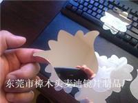迪迈甘肃景泰厂家直销PET带胶镜