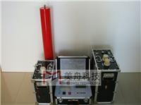 MZVLF80KV*低頻高壓發生器 *低頻絕緣耐壓試驗