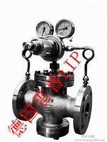 進口氣體減壓閥 進口不銹鋼氣體減壓閥)**