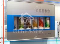 佛山801water水處理設備家用凈化飲水機