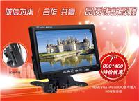 7寸IPS屏SD卡拍照一體車載監控嵌入式顯示器 廠家**