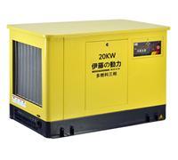 上海20kw靜音汽油發電機**