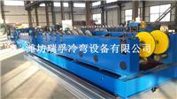 潍坊瑞孚电缆桥架成型设备专业供应商