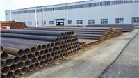 求购无缝钢管生产厂家价格