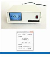 數字式精密酸度計