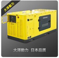 高配置75KW静音柴油发电机