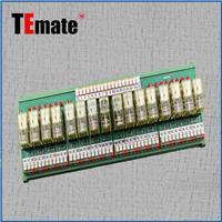 北京和泉繼電器模組電子元件優惠促銷
