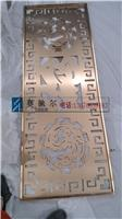Furnishings stainless steel laser engraved auspicious patterns screen master bedroom decorations