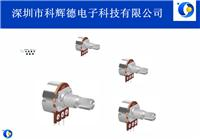 KHD 148 Резисторы марки Мелкая бытовая техника паровой швабры углерода управления на один оборот поворотные потенциометры