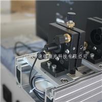 *生產打標機紅光點狀定位燈   激光指示燈