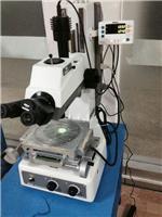 惠州二手尼康工具顯微鏡 MM-400  顯微鏡