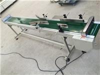 小型皮带机 输送机厂家 扬州轻型皮带们输送机