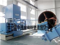 玻璃钢防腐罐生产设备
