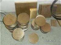 直紋網紋黃銅棒 H58-3環保國標黃銅棒