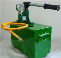 手动试压泵,高压手动试压泵