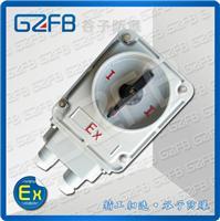 BHZ51-25/3 防爆轉換開關 三聯組合開關 谷子防爆