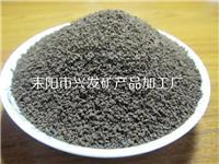 """优质水处理锰砂滤料可以选择]""""兴发""""湖南厂家生产品质保证价格优惠"""