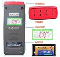 供应台湾正品iBoo-T4四通道炉温测试仪 可连接电脑的炉温跟踪仪