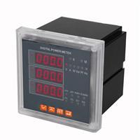 电压电流组合表  HF42-3V3