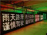 隧道可变信息情报板,隧道内LED显示屏,隧道可变情报板厂家