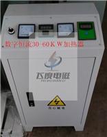 专业生产60KW电磁加热控制器