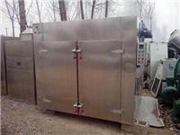 供应二手20平方冻干机