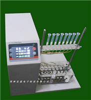 鄭州寶晶電子科技  YGC-8固相萃取儀,數控自動固相萃取儀