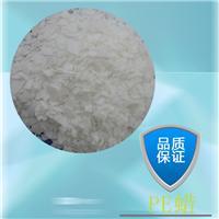塑料润滑剂厂家提供进口聚乙烯蜡(pe蜡),欢迎来电咨询,电话:13809283234