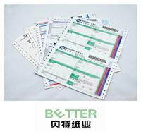 印刷定制類似順豐快運的 發貨詳情單 快遞條碼運單 包裹快遞詳情單