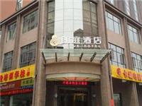 深圳市中建研酒店宾馆房屋结构安全检测价格低