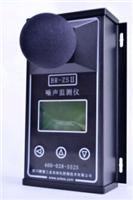 BR-ZS2四川了望機房噪聲監測儀