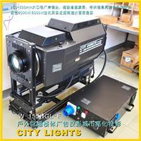 供應都市巨影W155舞臺背景燈光投影機,戶外廣告投影燈,樓體廣告投影PG燈