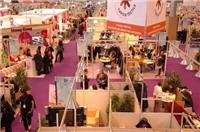 俄聯 邦*輕工紡織博覽會