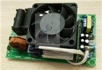 1KW电磁加热控制板-飞度电磁