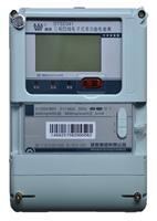 威勝DTSD341-9D三相四線電子式多功能電能表