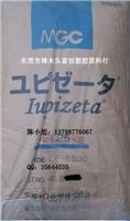 Iupizeta EP-6500/日本三菱 PC EP-6500 光学塑料COC