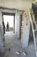 博罗县办理房产证手续-房屋安全评估 可以选择]中建研