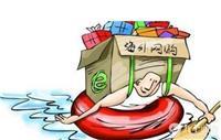 北京顺义海淘产品批量进口清关|北京顺义海淘报关报检|北京运输清关代理公司