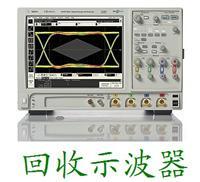 美國安捷倫二手示波器DP02004B賣價格