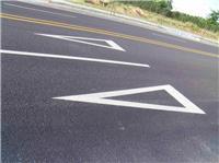 道路标线/沥青路修补标线/热熔反光标线