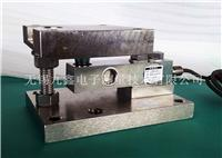 稱重模塊 配料系統用 不銹鋼耐腐蝕 0.25-5t可選