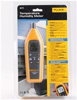 FLUKE 971 温湿度测量仪 F971福禄克