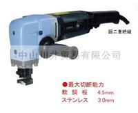 日本SANWA三和牌電沖剪/切割機SN-600BPA