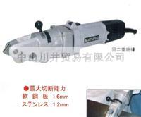 日本sanwa三和牌電剪刀/切割機SA-16