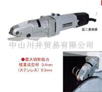 日本sanwa三和牌電剪刀/切割機SL-16